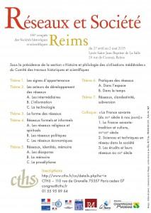 congrès_cths_flyer_web-1_Page_2